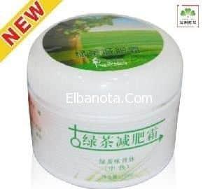 طريقة عمل كريم الشاي الأخضر green tea للتنحيف