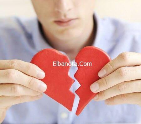 5 أمور تكسر قلب الرجل وتصدمه عاطفياً